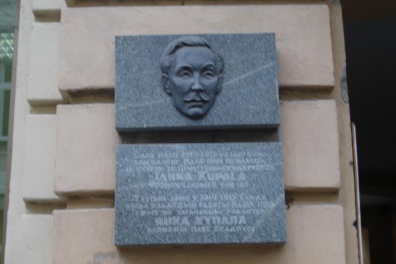 Baltarusiai Vilniuje prisimins savo poetą