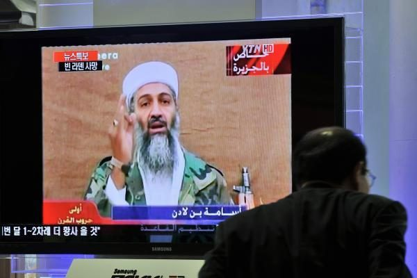 Pakistanas pateikė kaltinimus trims Osamos bin Ladeno našlėms