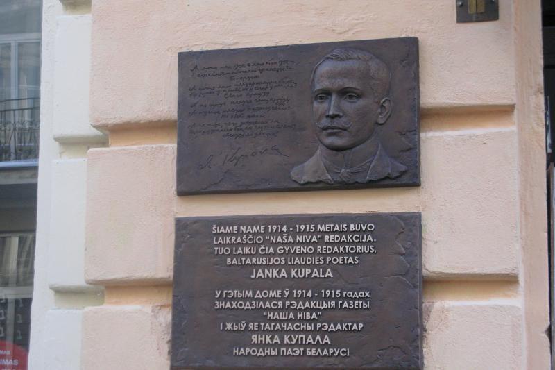 Vilniuje atidengta nauja atminimo lenta Jankai Kupalai