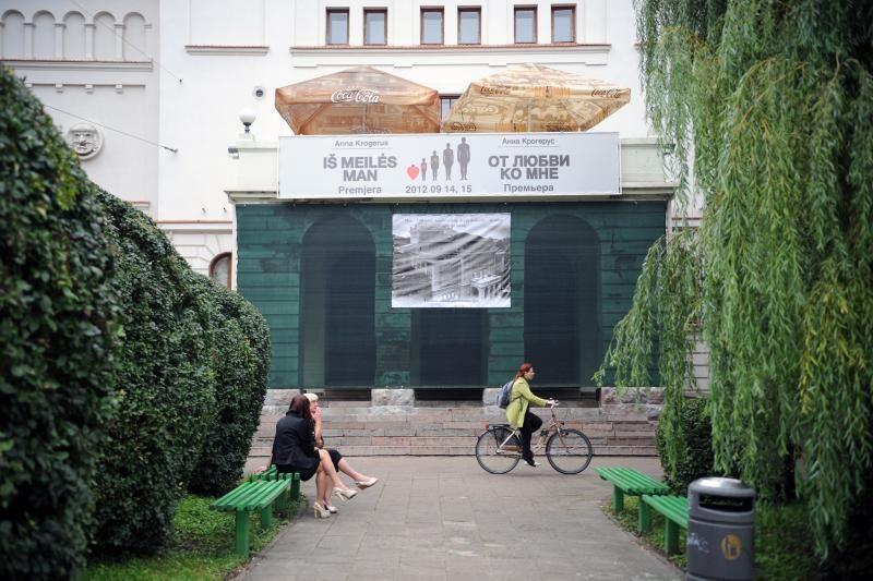 Renkamas Rusų      dramos teatro vadovas