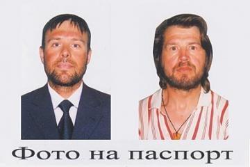 Juodai balta fotografija Kirgizijoje