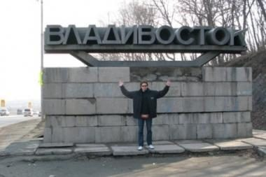 Vitoldas Milius Vladivostoką pasiekė per 11 parų