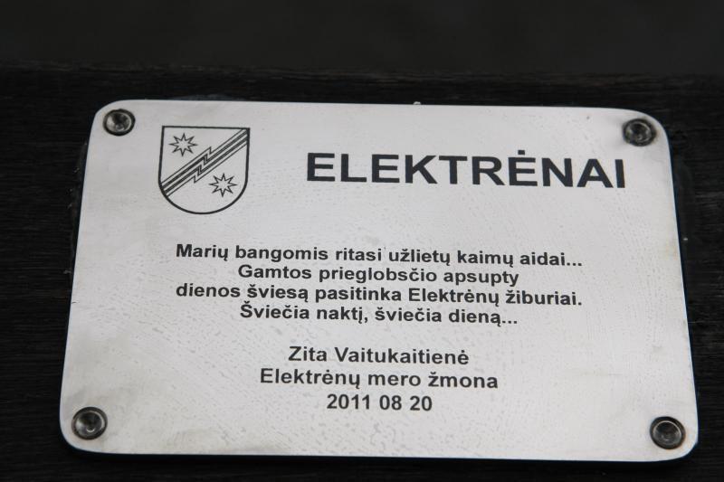 Lietuvos merienės Klaipėdoje atidarė
