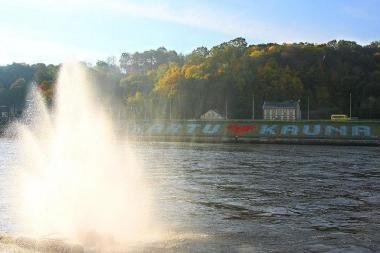 Nemune išbandomas naujas fontanas