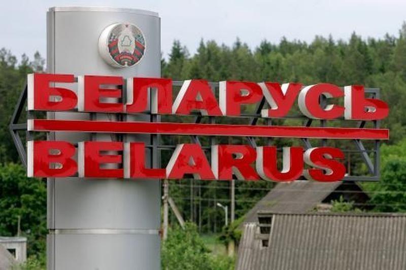 Dėl paprastesnės sienos kirtimo tvarkos laukiama Baltarusijos notos