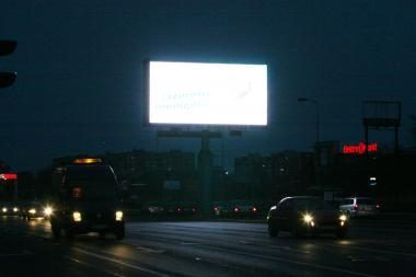 Klaipėdos gatvėse bus tamsiau