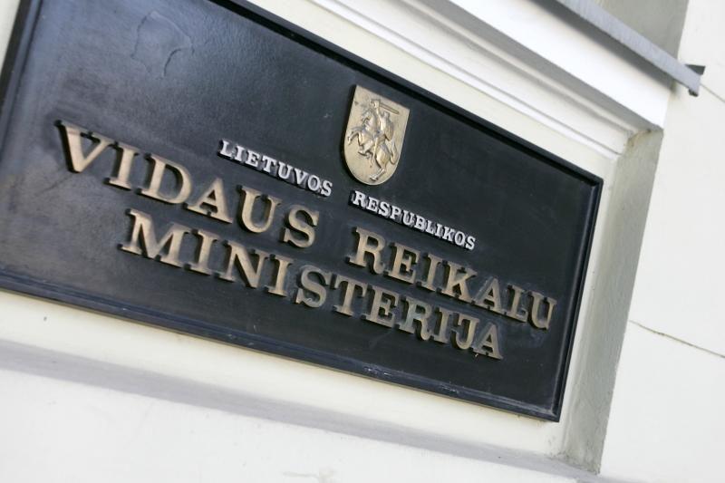 VRM nepritaria siūlymui didinti vicemerų skaičių