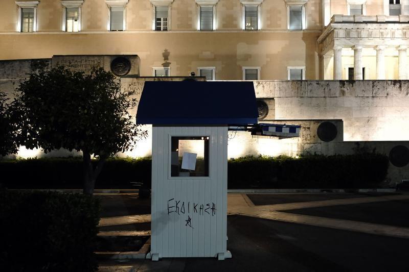 Graikijoje nusišovęs pensininkas skundėsi dėl beviltiškos padėties