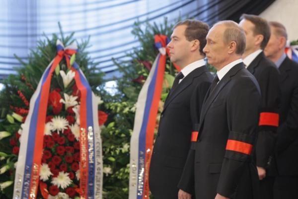Maskvoje palaidotas buvęs Rusijos premjeras V.Černomyrdinas