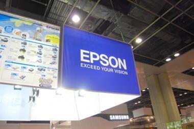 """Atidaryta pirmoji """"Epson"""