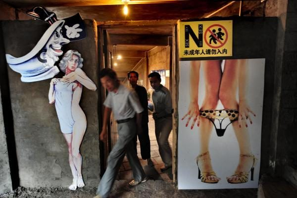 Dorovės sergėtojų dėka kinai neišvys sekso parko