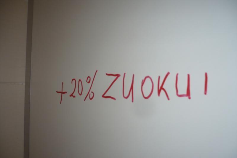 Savivaldybės tualete – A.Zuoko pelno prognozė