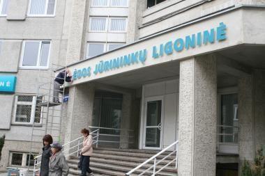 Klaipėdos ligoninė vėl vadinsis Jūrininkų