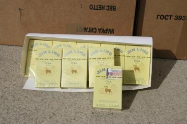 Pjuvenų briketai slėpė kontrabandines cigaretes