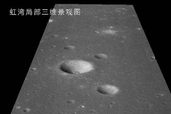 Kinija paskelbė naujas Mėnulio nuotraukas