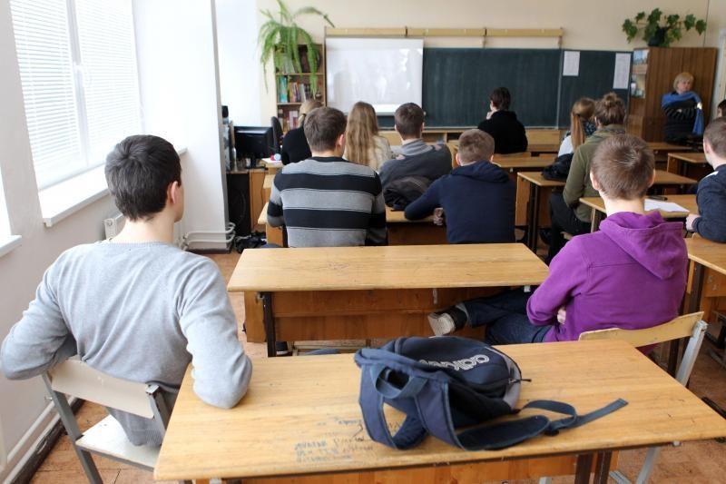 Čiurlionio meno mokyklos mokytojams siūlo eiti nemokamų atostogų
