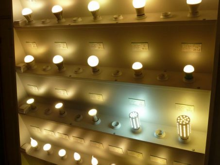 Skelbimas - LED-Pigiausia šviesa