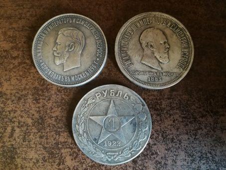 Skelbimas - Trejos monetos