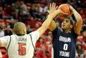 Su drauge mylėjęsis krepšininkas pašalintas iš universiteto komandos