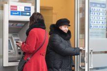 Ką svarbu žinoti apie bankų būtiniausių mokėjimo paslaugų krepšelį?