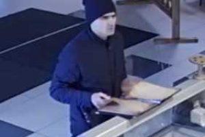 Policija prašo padėti atpažinti vyrą