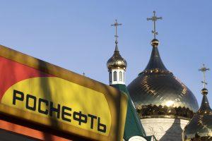 Per gaisrą Rusijos naftos perdirbimo įmonėje žuvo žmogus