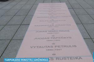 Nesutariama dėl paminklo tremtyje ir kalėjimuose mirusiems ministrams