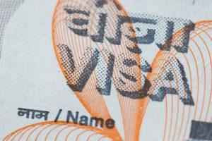 Migracijos departamentas vėl išduoda daugkartines vizas