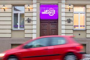 Paaiškėjo Lietuvos draudimo rinkos lyderiai