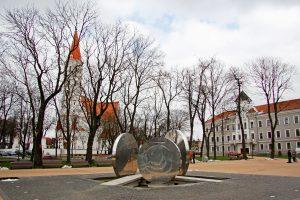 Ar Šiauliuose liks universitetas?