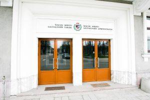 Šiaulių savivaldybės parama knygynui gali būti neteisėta