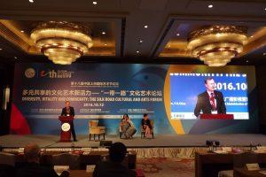 Operos ir baleto teatro bendradarbiavimo keliai nusidriekė iki Kinijos
