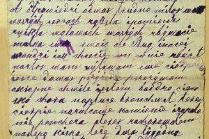Tremtinės laiškai – per meninę prizmę
