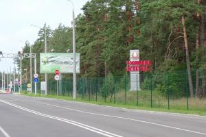 Įspėja: vykstant į Baltarusiją būtina turėti draudimo dokumentų originalus