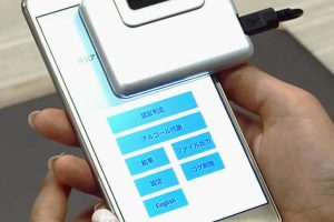 Sukūrė telefono priedą, kuris leis pasitikrinti girtumą