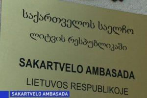 Gruzijos atstovybė Lietuvoje pakeitė iškabą: tapo Sakartvelo ambasada