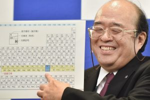 Kuo svarbūs keturi nauji cheminiai elementai?