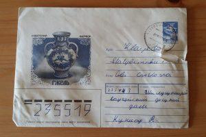 Padėkime rasti prieš 30 metų siųsto laiško gavėją!
