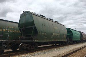 Iš Baltarusijos geležinkeliu keliavusiose trąšose – cigarečių kontrabanda