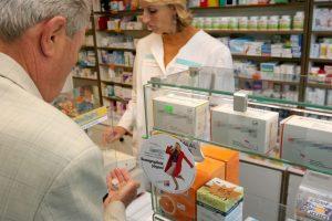 Primena: nekokybišką medikamentą vaistinės priimti privalo
