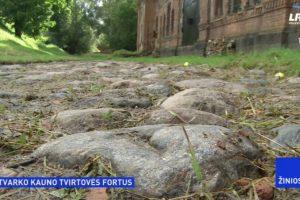 Kauno tvirtovės fortai atgimsta: organizuojami edukaciniai renginiai