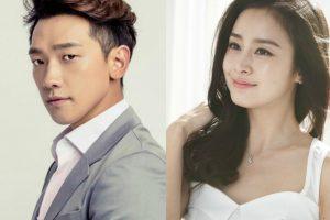 Susižadėjo garsi Korėjos žvaigždžių pora