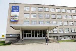 Klaipėdos valstybinėje kolegijoje – naujos studijų programos