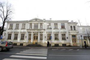 Muziejaus rekonstrukcijai stinga lėšų