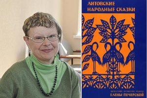 Palangoje – rusų poetės ir vertėjos kūrybos vakaras