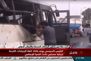Egipte per išpuolį prieš autobusą žuvo mažiausiai 26 žmonės