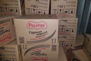 Rusiški makaronai slėpė kalnus baltarusiškų cigarečių