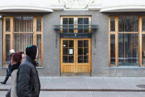 Kauno prokurorai nustatė, kad draustinyje pelkės neteisėtai virto tvenkiniais