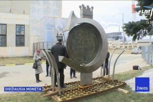 Šiauliuose – rekordinio dydžio vieno JAV cento moneta