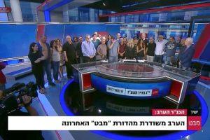 Po jausmingo atsisveikinimo Izraelio transliuotojas žengia į naują erą